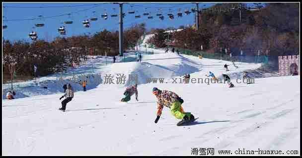 安波滑雪两日游