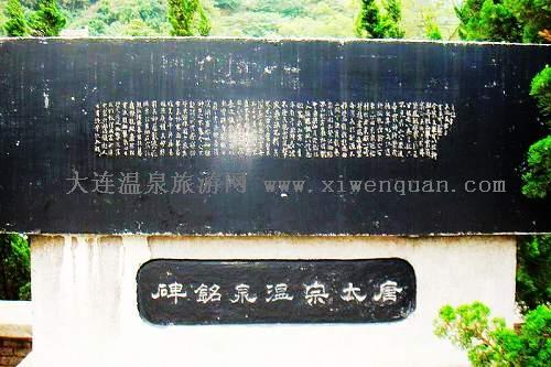 华清池,带给我们最早的温泉史话