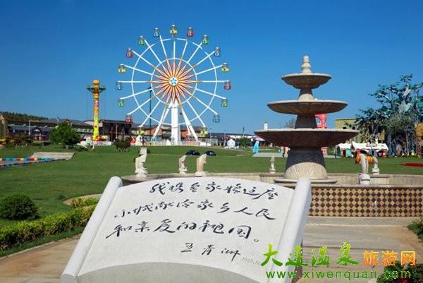 香洲颐家健康旅游养老社区